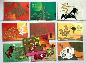 China Hong Kong 2012 ~ 2020 2021 牛年 Specimen 樣張 New Year of Dragon ~ Ox Stamp