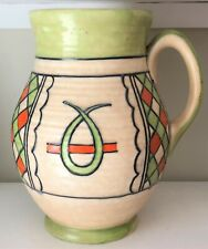 Charlotte Rhead Crown Ducal Vase - Trial Piece / Unrecorded Pattern