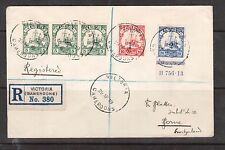 Cameroon #54b #55c #56 Very Fine Used On Registered Cover
