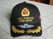 15's series China PLA Army 38th Group Army CAP,Hat Baseball Style