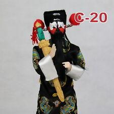 C-20 China Peking Oper chinesisch Puppe Figur Seide 31 cm Neu Geschenkidee OVP
