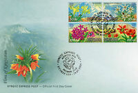 Kyrgyzstan 2016 FDC Flora Tulips Primula Iris Edelweiss 4v Cover Flowers Stamps