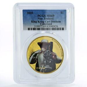 New Zealand 1 dollar King Kong Carl Denham MS69 PCGS colored AlBronze coin 2005
