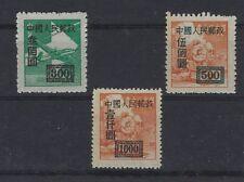 v464 China-VR  MiNr 26 + 27 + 29 A (*) aus Satz