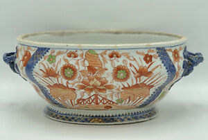Antique Chinese Export Ironstone Soup Tureen Ornate Handles No Lid /b