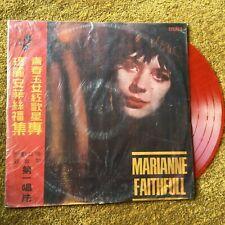 MARIANNE FAITHFULL LP FL 1302 Taiwan pressing shrink wrap ORANGE VINYL