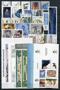 Greenland Year Set 2018 MNH Complete Stamps Blocks Bank Notes + Self Adhesives