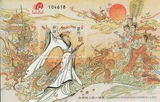 MACAO-CHINA-2004-LITERARY PERSONNAGES- LI SAO -SOUVENIR  SHEET -