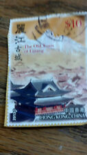 Stamp, HONG KONG, CHINA, THE OLD TOWN OF LIJIANG, $10, 2013, STYLE B