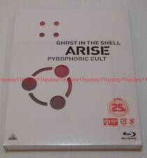 GHOST IN THE SHELL ARISE PYROPHORIC CULT Blu-ray Booklet Japan English Subtitles