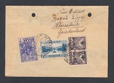 GREECE 1942 WWII CENSORED AIRMAIL COVER THESSALONIKI TO LEIPZIG GERMANY