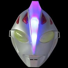Ultraman LED Light Mask Fancy Masquerade Costume Halloween Party