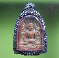 AWESOME OLD THAI BUDDHA AMULET PHRASUMKOR SIAM PENDANT