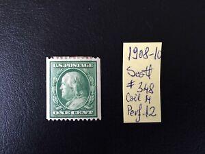 United States Coil stamp 198, 1c  Green Horriz. Perf. 12 OG Scott # 348