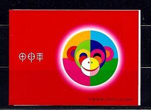CHINA 2004 -1 SB-26 Booklet  猴 小本 New Year of Monkey stamp