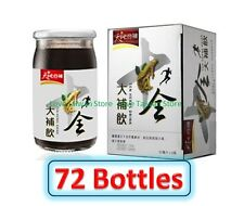 72 Bottles - New Quaker Ten Herbs Drinks Engery Up 60ml 桂格 天地合補十全大補飲
