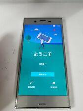 Sony Xperia XZ 32GB Silver 601SO Unlocked Android Smartphone BW5219