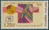 Thailand 1984 SG1164 1b.25 Rheumatism MNH