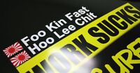 FOO KIN FAST/ HOO LEE CHIT Sticker Fahrer Aufkleber JDM Rennsport - DUB