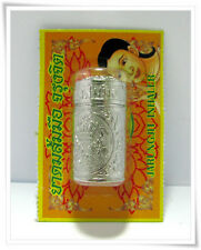 Best Thai Herbal inhalant smelling Salts Ancient design Aroma Spa from Thailand.