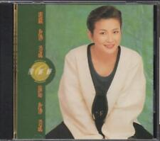 Sarah Chen Shu Hua / 陳淑樺 - 跟你說.聽你說 (Out Of Print) (Graded: EX/VG) POCD1206