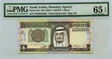 SAUDI ARABIA 1 RIYAL 1984 MONETARY AGENCY PICK 21 d LUCKY MONEY VALUE 65