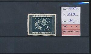 LN83647 Austria 1952 plants sports olympics fine lot MNH cv 30 EUR