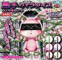 (Capsule toy) Tentacles Paradise Long Long [all 6 sets (Full comp)]