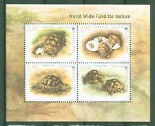 Bulgarien Bulgaria 2016 - WWF Naturschutz - Schildkröten Tortoises - Block 421