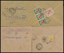 MIDDLE EAST, 2 UNCHECKED CLASSIC COMMERCIAL COVERS, SEE...     #Z850