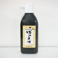 Japanese Chinese Calligraphy Sumi Ink Bokuju 012391 180ml 1 Bottle Japan Import