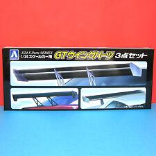 Aoshima 1/24 [Option Parts] S-Parts Series (GT Wing Parts) model kit Set #030226