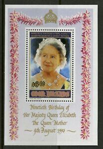 Cook Islands   1990   Scott # 1041    Mint Never Hinged Souvenir Sheet