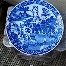 ANTIQUE LARGE ORIENTAL BLUE AND WHITE WILLOW AND PRUNUS BOWL