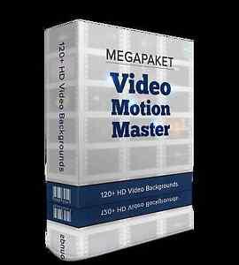 1,92GB VIDEO MOTION120 WerbeVideos PROFI Clips Video Marketing PLR LIZENZ