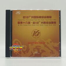 2012 16th GuangZhou International High-End Audio Visual Show 廣州國際高級音響展 HQCD CD