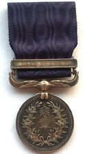 Japan 1942 World War II Commend Brave Silver Medal,Rare!