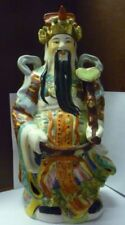 Porcelain/Pottery Primary Antique Chinese Figurines & Statues Spiritual Figure