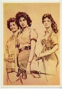 1982 VIVA CUBA Cuban Revolution Girls Women Russian Rare Postcard Poster 15 x 21