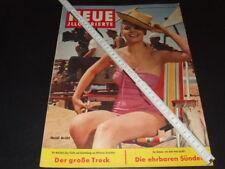 "Heidi Brühl … on cover … german magazine ""Neue Illustrierte"" … 1958"