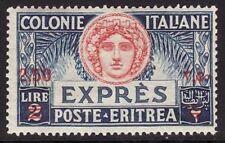 ERITREA 1926 - ESPRESSO - L. 2,50 SU L. 2 - MNH