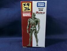 Original (Unopened) Iron Man Metal Action Figures