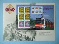 Hong Kong Classic Series 9 Sheet MNH Special Edition