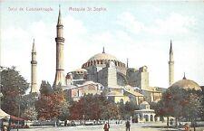 Turkey CONSTANTINOPLE Syria Beyrouth Postcard Ottoman c1910 MOSQUE Sophie C71