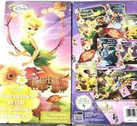 Disney Tinkerbell the Lost treasure Box 34 valentines cards 34 Glitter Stickers