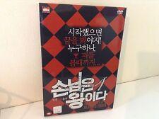 THE CUSTOMER IS ALWAYS RIGHT DVD NTSC REGION 3 KOREAN Myung Kye Nam Sung Gil
