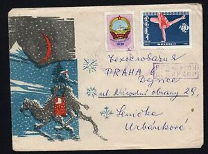 USSR 1961 cover from Mongolia to Prague airmail R!R!R!