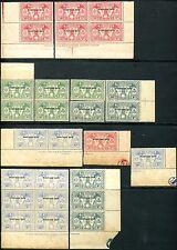 NEUE HEBRIDEN PORTO 6-9 ** MEHRFACH mit Alterstönung ca 4000€(Z7887