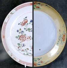 ANTIQUE CHINESE KANGXI PORCELAIN CAFE AU LAIT FAMILLE ROSE PLATE CHARGER
