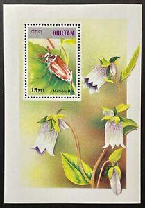 BHUTAN INSECTS STAMPS SOUVENIR SHEET '97 MNH BEETLE BUG WILDLIFE FLOWERS FAUNA
